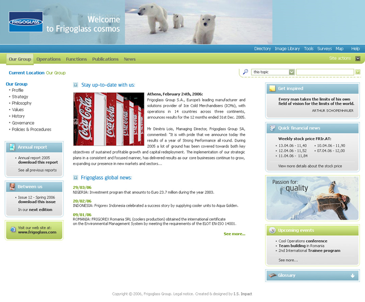 Frigoglass Group Intranet System